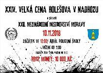 24. ročník VC Holešova ve vzpírání a 22. Mezinárodní mistrovství Moravy v nadhozu