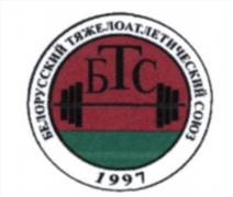 Belarusian Weightlifting Union