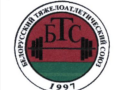 Belarusian Weightlifting Union