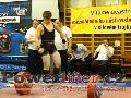 Patrik Přibyl, 246kg