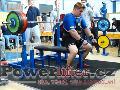 Richard Vodáček, 200kg