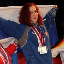 Ivana Horná
