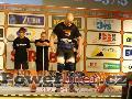 Olaf Meurer, GER, 237,5kg
