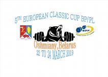 European Classic Cup 2019