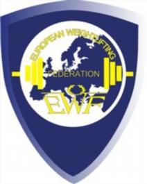 Mistrovství Evropy ve vzpírání masters