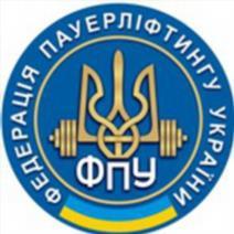 Ukraine Powerlifting Federation